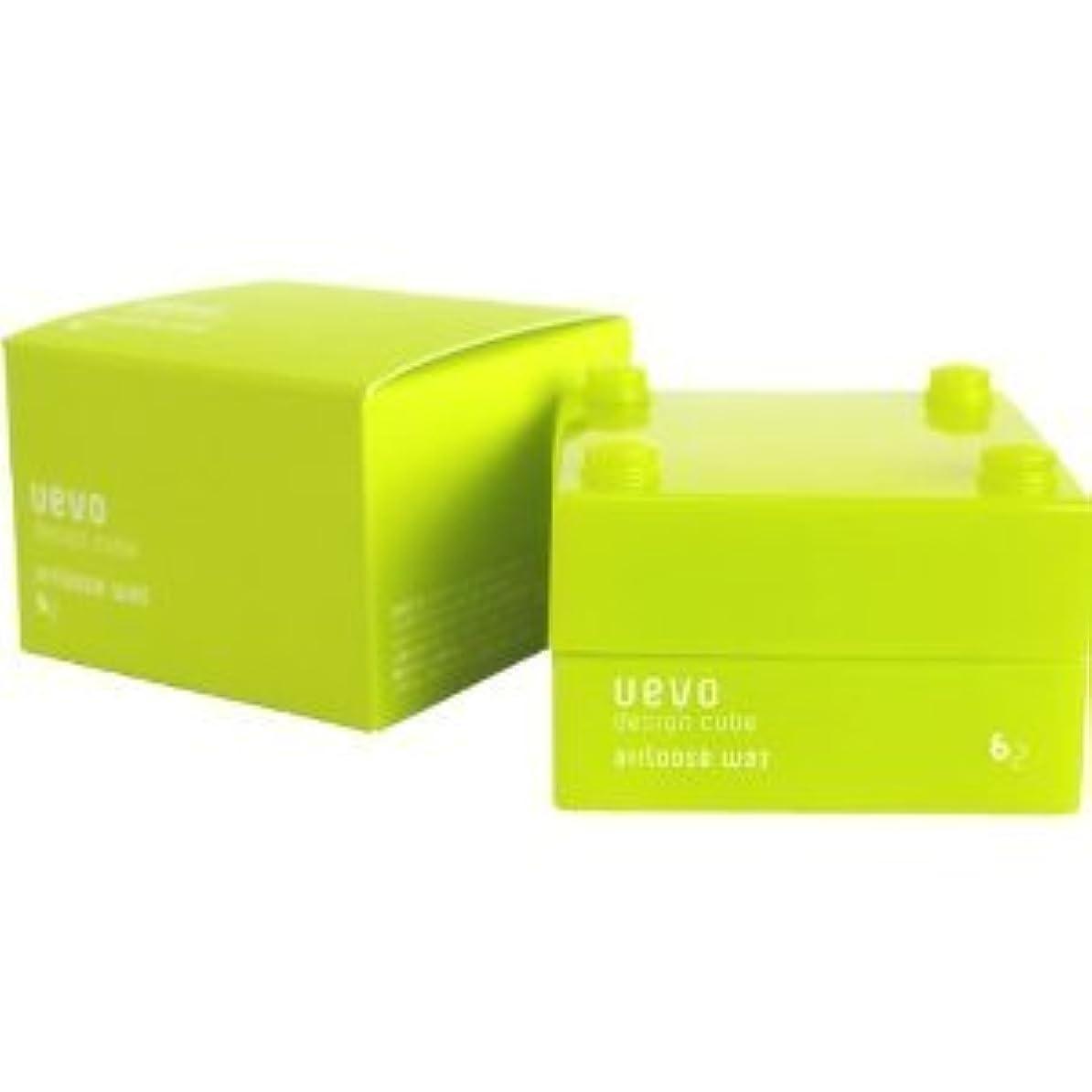 手綱ものテンション【X3個セット】 デミ ウェーボ デザインキューブ エアルーズワックス 30g airloose wax DEMI uevo design cube