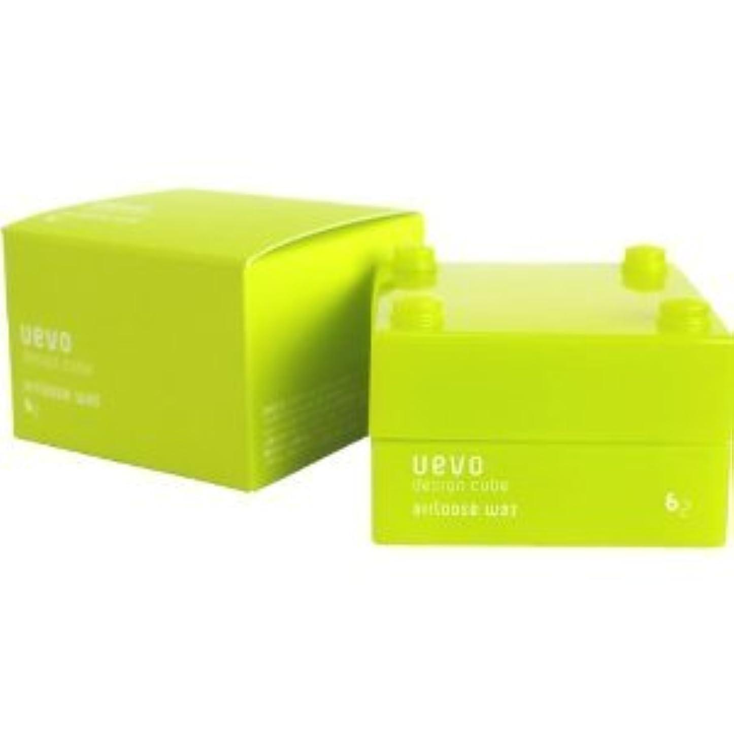 外交問題氏ペースト【X3個セット】 デミ ウェーボ デザインキューブ エアルーズワックス 30g airloose wax DEMI uevo design cube