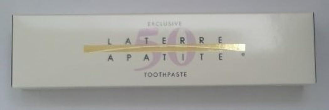 レクリエーションねじれ金銭的ラテール 薬用ハイドロキシアパタイト歯磨き 3本セット