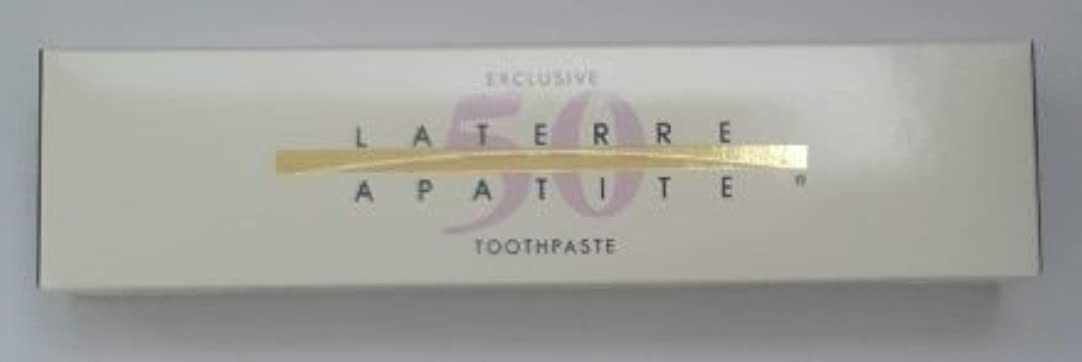 スクリーチ矛盾容器ラテール 薬用ハイドロキシアパタイト歯磨き 2本セット