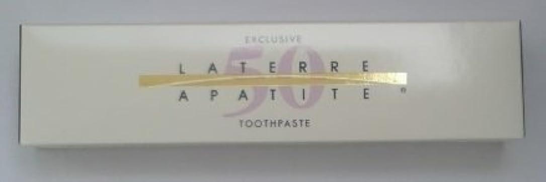 運ぶコール散髪ラテール 薬用ハイドロキシアパタイト歯磨き 2本セット