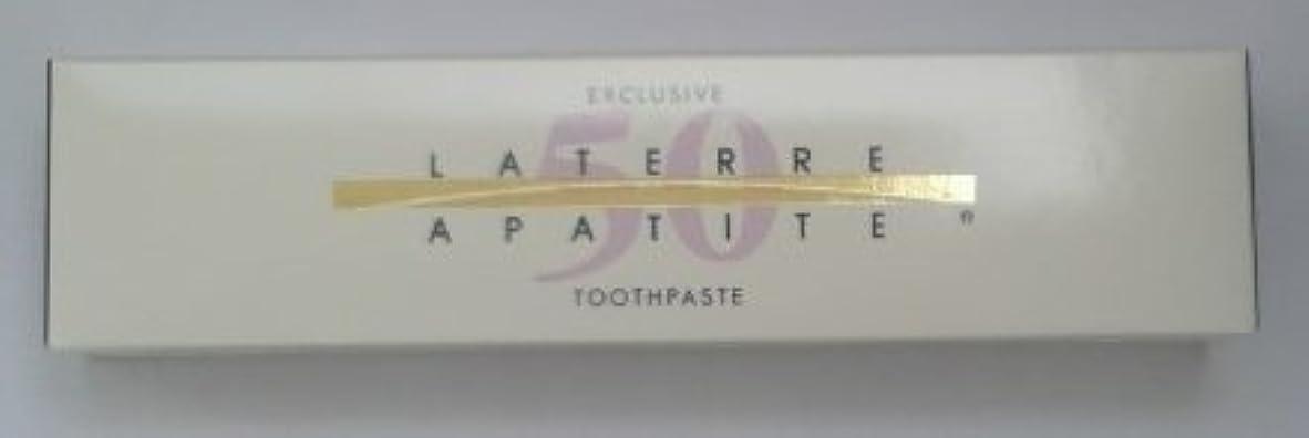 ステンレス縁分岐するラテール 薬用ハイドロキシアパタイト歯磨き 2本セット
