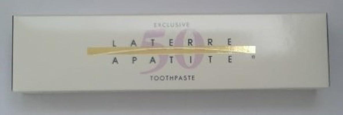 ラテール 薬用ハイドロキシアパタイト歯磨き 2本セット