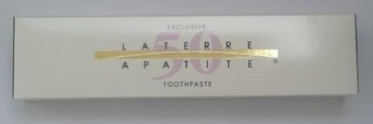 ギャング寄付ペットラテール 薬用ハイドロキシアパタイト歯磨き 2本セット