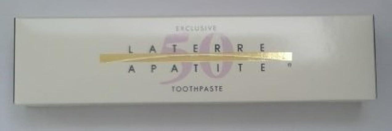 グッゲンハイム美術館やさしく閲覧するラテール 薬用ハイドロキシアパタイト歯磨き 3本セット