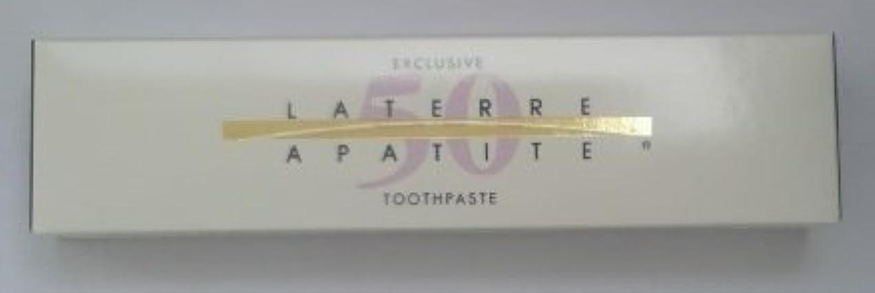 木曜日眉ブレスラテール 薬用ハイドロキシアパタイト歯磨き 2本セット