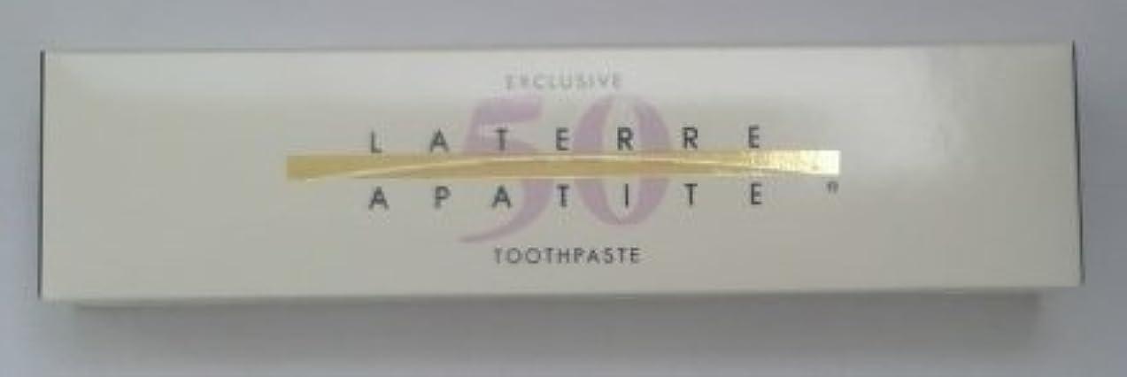 朝人種人種ラテール 薬用ハイドロキシアパタイト歯磨き 3本セット