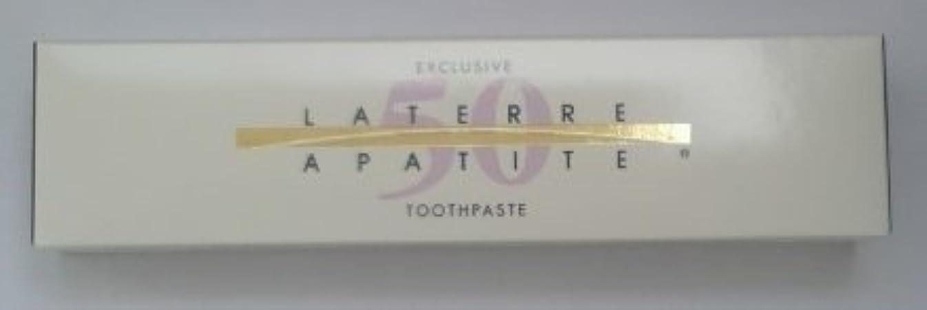 どれでも誘惑発言するラテール 薬用ハイドロキシアパタイト歯磨き 3本セット