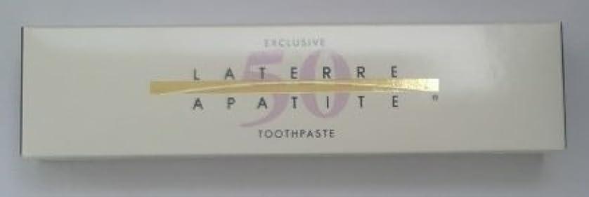 連帯旅行者動かないラテール 薬用ハイドロキシアパタイト歯磨き 2本セット
