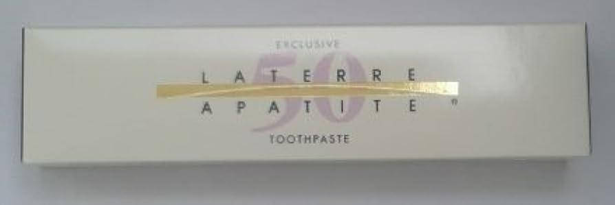 慢性的曲がった操作可能ラテール 薬用ハイドロキシアパタイト歯磨き 4本セット