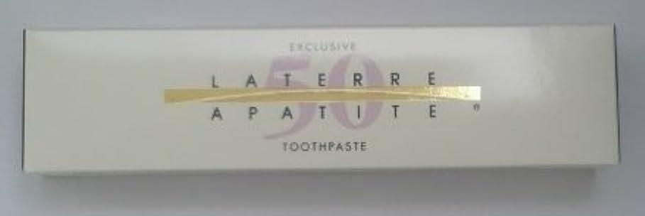 面繁殖四ラテール 薬用ハイドロキシアパタイト歯磨き 2本セット