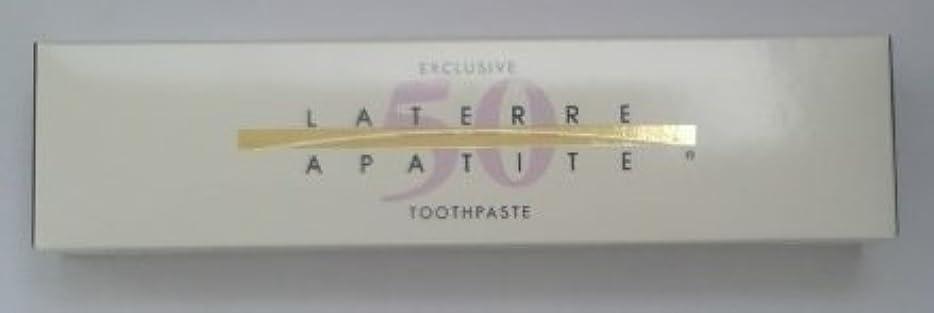 血まみれアルファベット処方ラテール 薬用ハイドロキシアパタイト歯磨き 2本セット