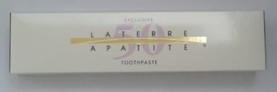 海港ボイコットエラーラテール 薬用ハイドロキシアパタイト歯磨き 2本セット
