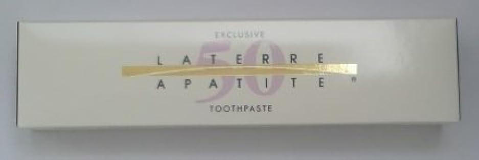 爆発物ボトル虫を数えるラテール 薬用ハイドロキシアパタイト歯磨き 3本セット