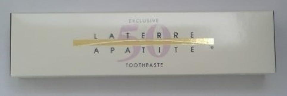 成果排除する祖父母を訪問ラテール 薬用ハイドロキシアパタイト歯磨き 3本セット