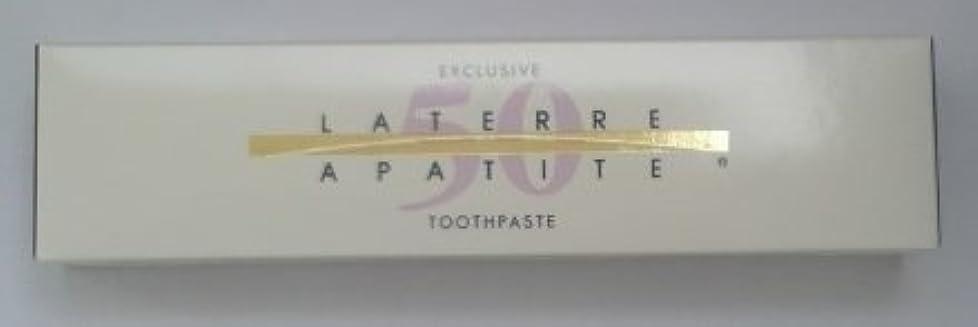 恥ずかしさサイトライントロリーバスラテール 薬用ハイドロキシアパタイト歯磨き 4本セット