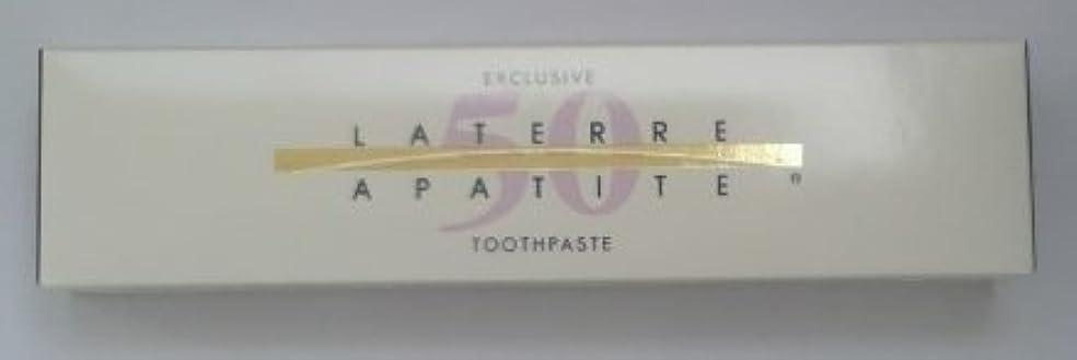 もつれ屋内で共和党ラテール 薬用ハイドロキシアパタイト歯磨き 4本セット