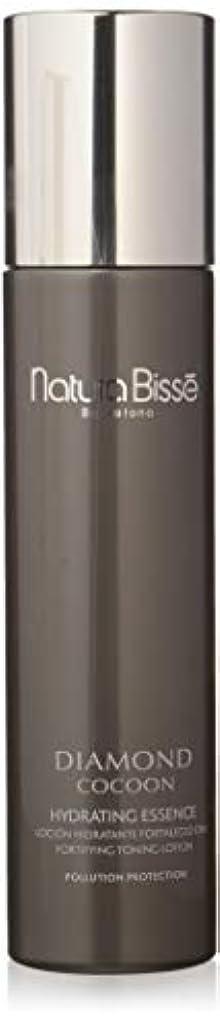 プレビュー発言する極小ナチュラ ビセ Diamond Cocoon Hydrating Essence 200ml/7oz並行輸入品