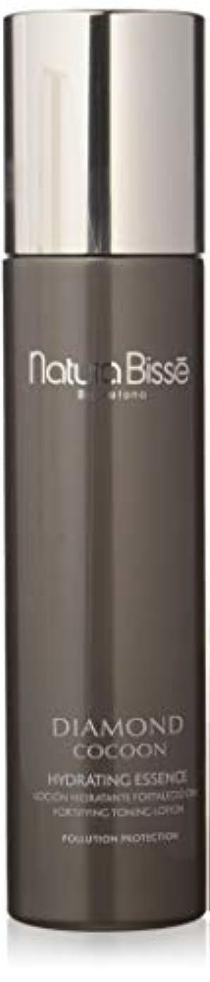 反発ロードされたクレジットナチュラ ビセ Diamond Cocoon Hydrating Essence 200ml/7oz並行輸入品