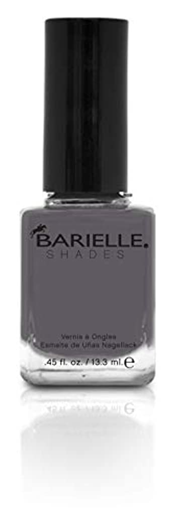 エレメンタルデコードする荒涼としたBARIELLE バリエル ワン シェイド グレー 13.3ml One Shade Of Gray 5258 New York 【正規輸入店】