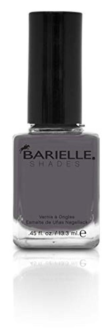 雇用スムーズに移住するBARIELLE バリエル ワン シェイド グレー 13.3ml One Shade Of Gray 5258 New York 【正規輸入店】