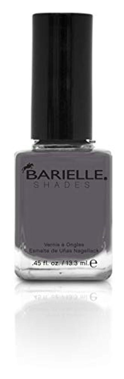 目立つテーブル要旨BARIELLE バリエル ワン シェイド グレー 13.3ml One Shade Of Gray 5258 New York 【正規輸入店】