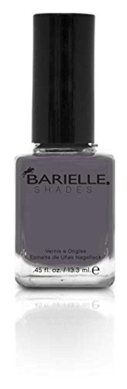入浴趣味対話BARIELLE バリエル ワン シェイド グレー 13.3ml One Shade Of Gray 5258 New York 【正規輸入店】