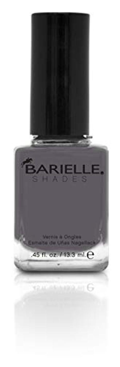 腸一族足枷BARIELLE バリエル ワン シェイド グレー 13.3ml One Shade Of Gray 5258 New York 【正規輸入店】