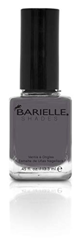 割り当てる原稿朝ごはんBARIELLE バリエル ワン シェイド グレー 13.3ml One Shade Of Gray 5258 New York 【正規輸入店】