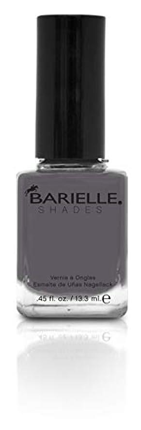 疑わしい特権的手BARIELLE バリエル ワン シェイド グレー 13.3ml One Shade Of Gray 5258 New York 【正規輸入店】