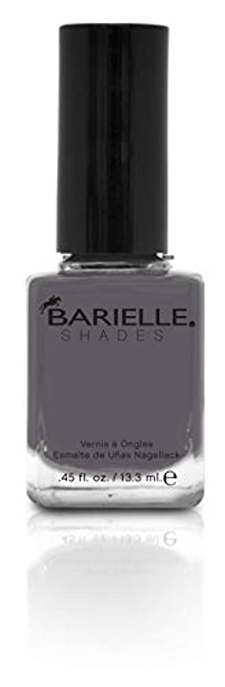同級生組み立てる翻訳するBARIELLE バリエル ワン シェイド グレー 13.3ml One Shade Of Gray 5258 New York 【正規輸入店】