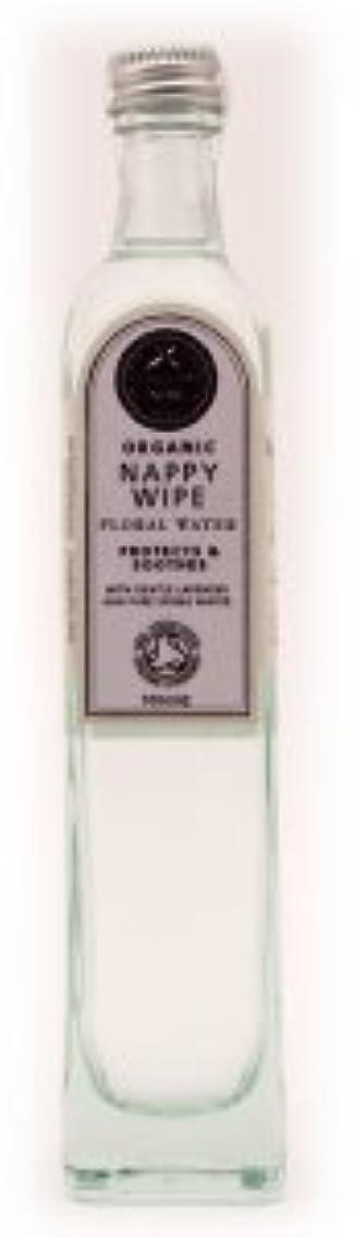 リーサーカスペレット繧?繝?繧?繝九ャ繧? 繝吶ン繝?逕?縺雁??縺?縺繝輔Ο繝?繝?繝?繧?繧?繝?繧?繝? 100ml () by NHR Organic Oils