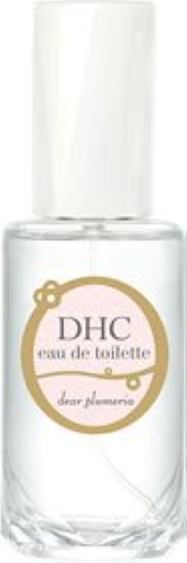 マークダウン上前売DHCオードトワレ ディアプルメリア(フルーティフローラルの香り)