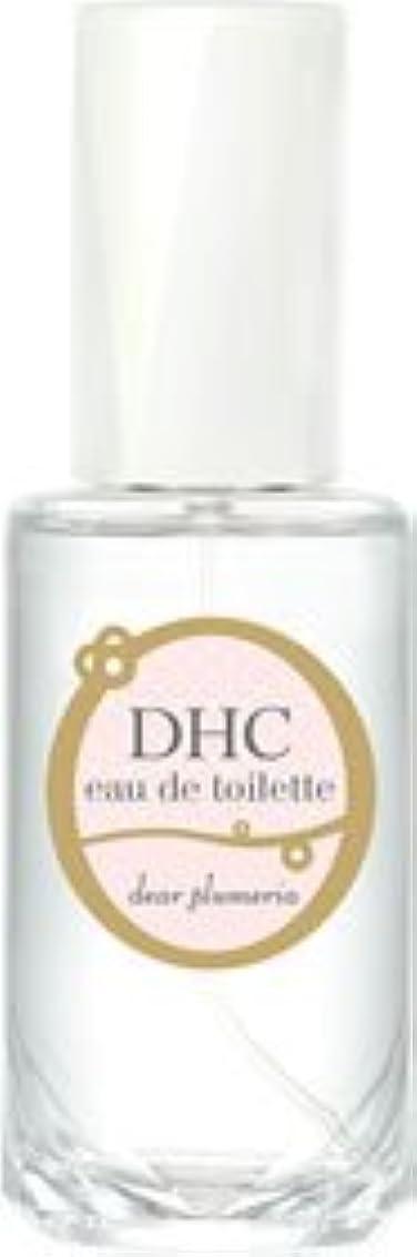 キャビンまたね地殻DHCオードトワレ ディアプルメリア(フルーティフローラルの香り)