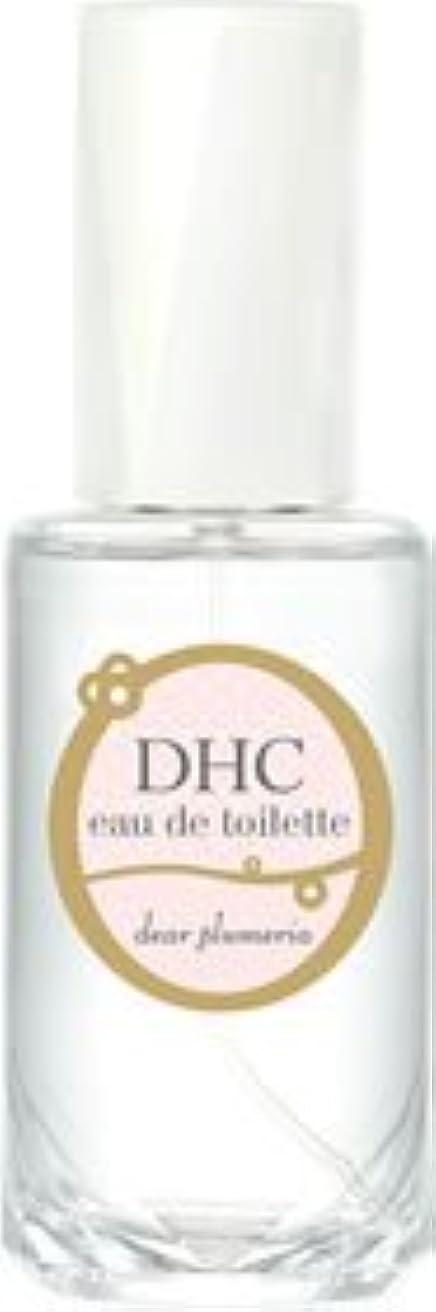 テーブル底メッセンジャーDHCオードトワレ ディアプルメリア(フルーティフローラルの香り)