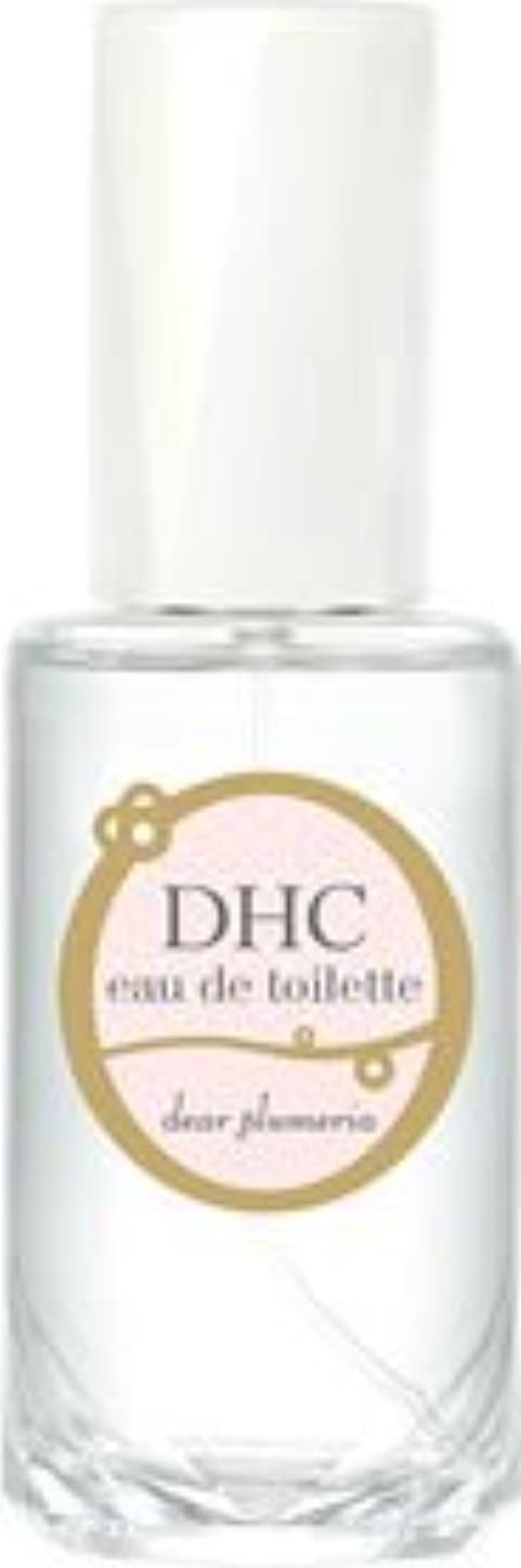 登録する説得力のある大洪水DHCオードトワレ ディアプルメリア(フルーティフローラルの香り)