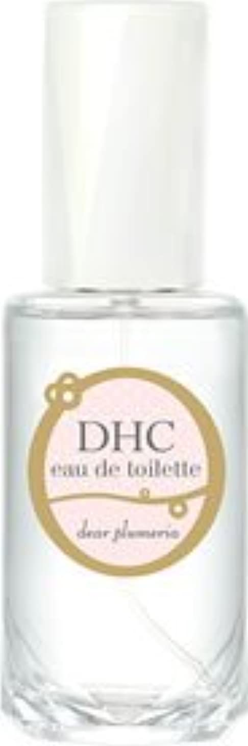 刑務所バラエティ貨物DHCオードトワレ ディアプルメリア(フルーティフローラルの香り)