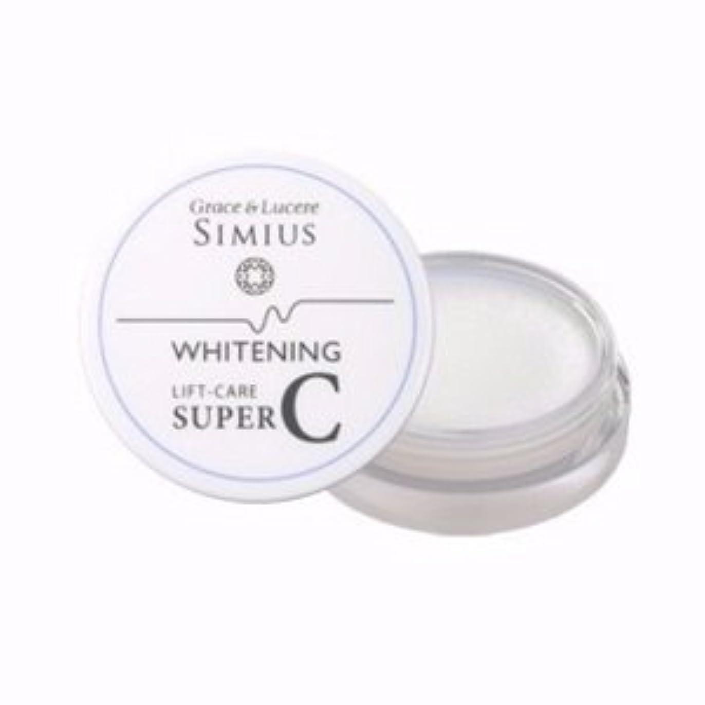 百科事典上向き水っぽいグレースアンドルケレ シミウス ホワイトニングリフトケアスーパーC 7g