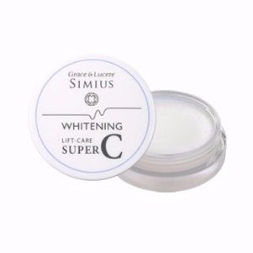 刻むフォーラムテンポグレースアンドルケレ シミウス ホワイトニングリフトケアスーパーC 7g