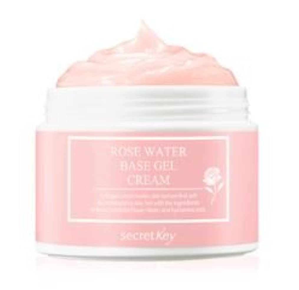 学期利点同僚[Secret Key] Rose Water Base Gel Cream 100g /[シークレットキー] ローズウォーターベースジェルクリーム100g [並行輸入品]