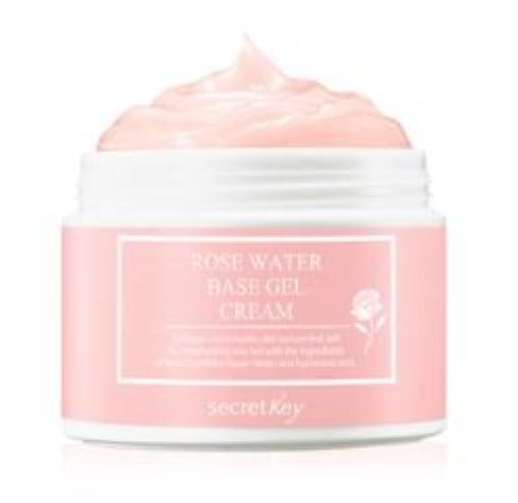 ランタン直径判定[Secret Key] Rose Water Base Gel Cream 100g /[シークレットキー] ローズウォーターベースジェルクリーム100g [並行輸入品]