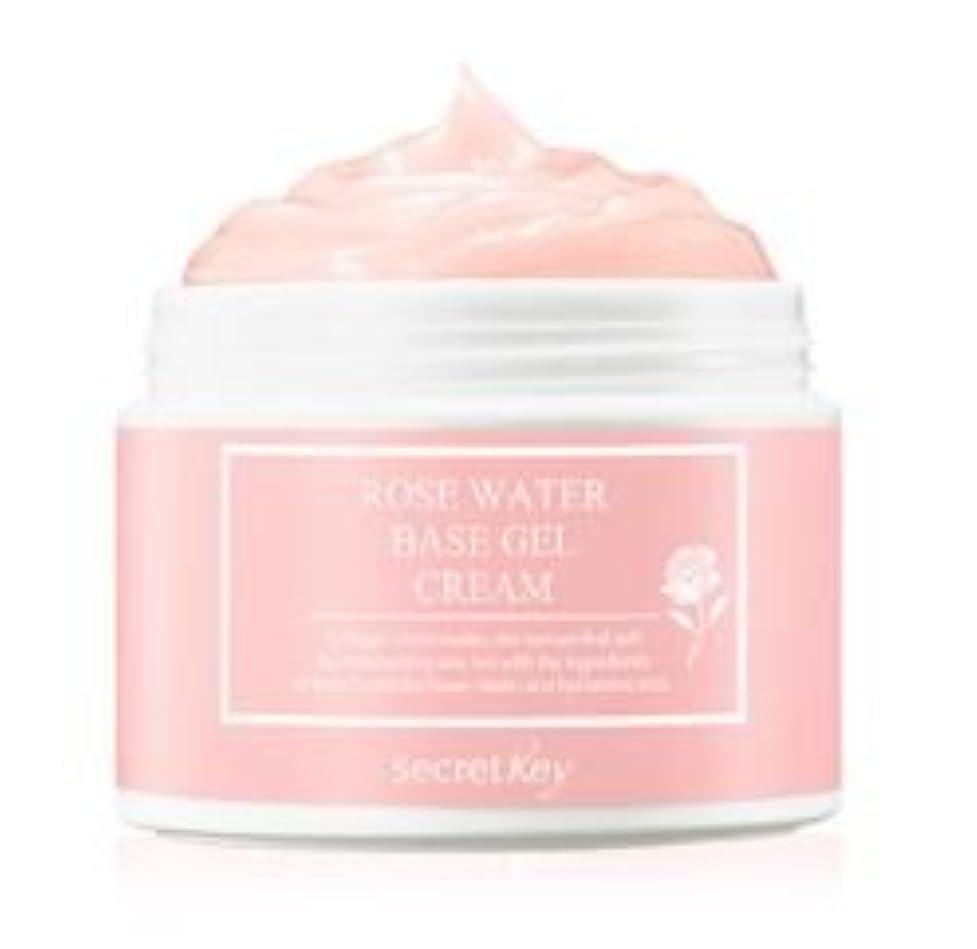 まもなく立ち向かう練習した[Secret Key] Rose Water Base Gel Cream 100g /[シークレットキー] ローズウォーターベースジェルクリーム100g [並行輸入品]