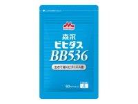 森永ビヒダスBB536
