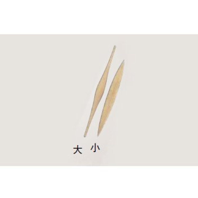 カンダ めん棒 ナチュラル サイズ:全長27.5cm