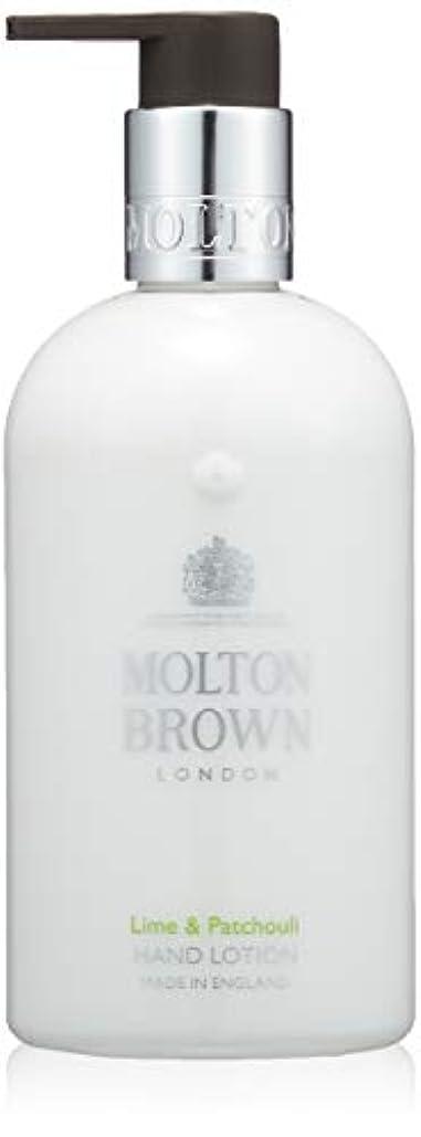 から動機付けるアナリストMOLTON BROWN(モルトンブラウン) ライム&パチョリ コレクションL&P ハンドローション