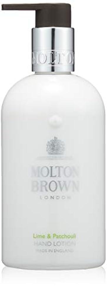 空の悪名高いサラダMOLTON BROWN(モルトンブラウン) ライム&パチョリ コレクションL&P ハンドローション