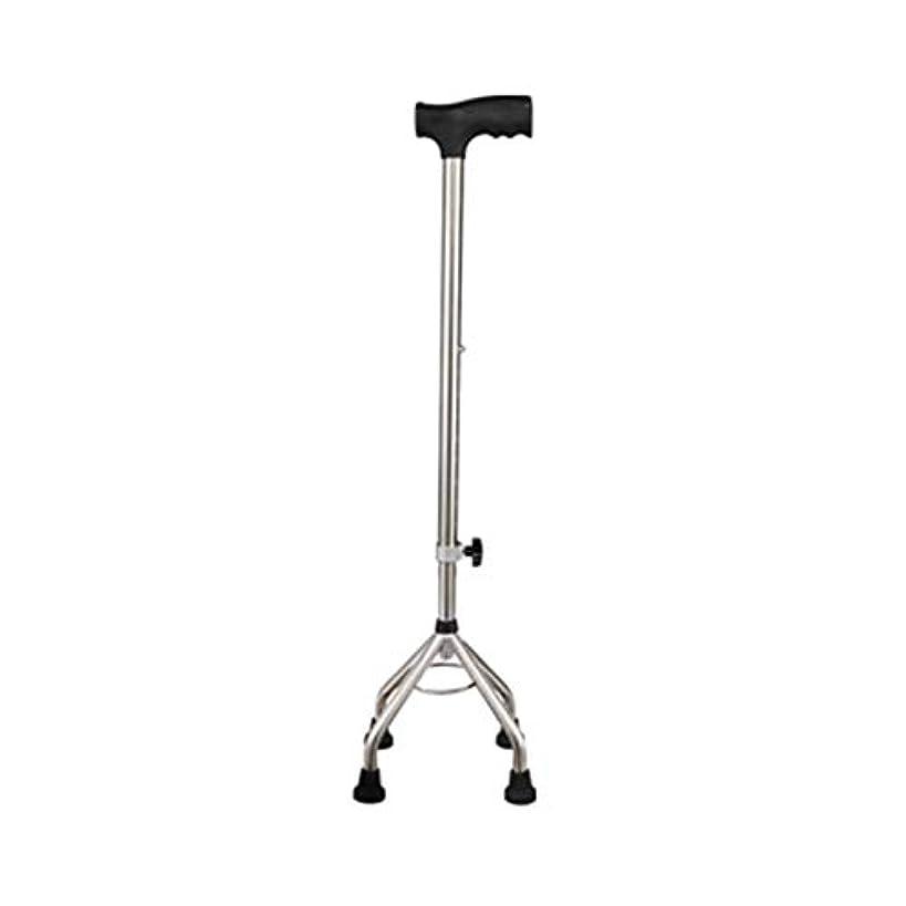 賢明な見分ける狂うステッキ 自立伸縮杖 4点杖 10段高さ調節 高齢者 歩行補助 滑り止め ステンレス