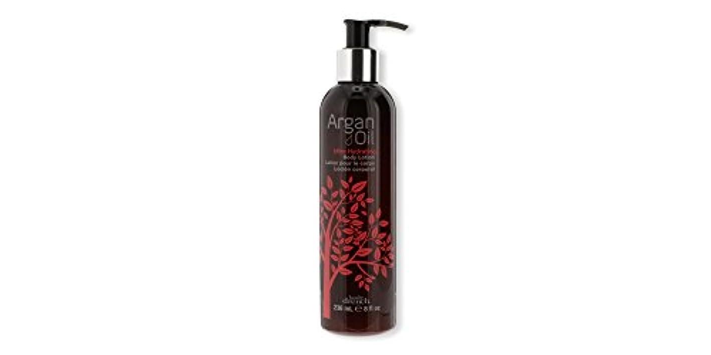 偏心お世話になった入り口Argan Oil Body Ultra Hydrating Lotion 235 ml Pump (並行輸入品)