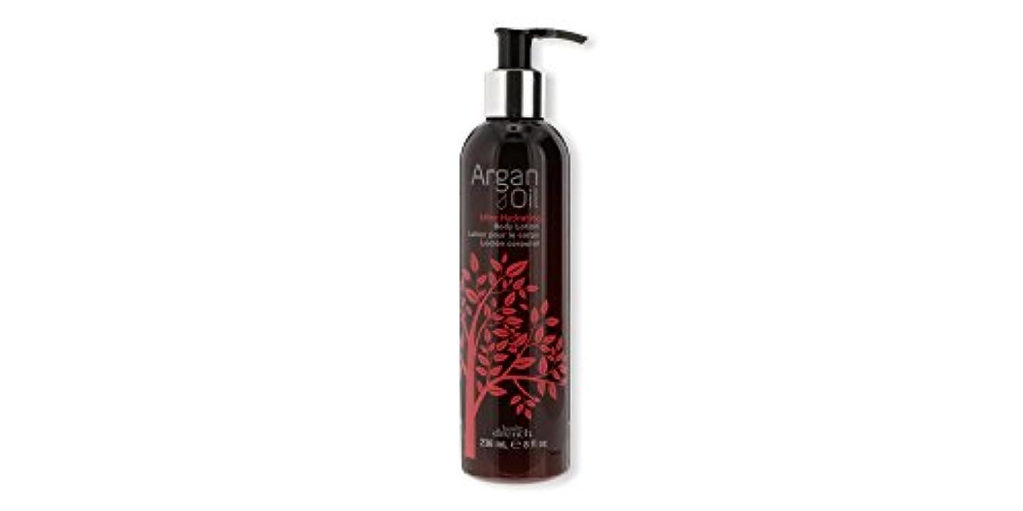 同意する時々悪意Argan Oil Body Ultra Hydrating Lotion 235 ml Pump (並行輸入品)