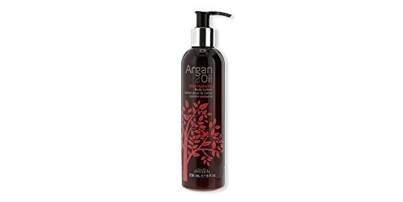 パノラマ動物園急行するArgan Oil Body Ultra Hydrating Lotion 235 ml Pump (並行輸入品)